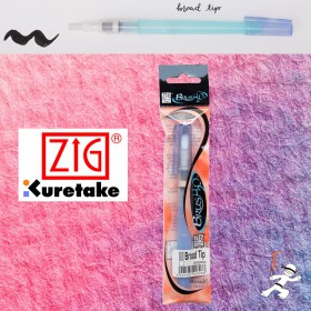 Pincel Kuretake Water Brush para acuarela (BRL04) - Ancho - BROAD TIP